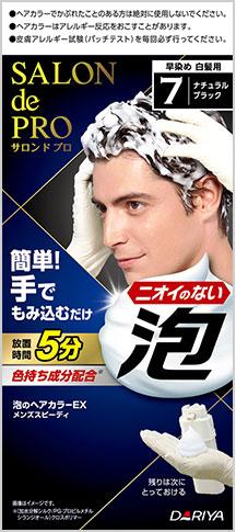 泡のヘアカラーEX メンズスピーディ 白髪用 [ ナチュラルブラック ] の画像